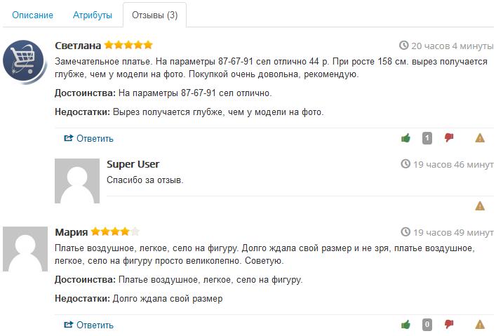customer_reviews_01