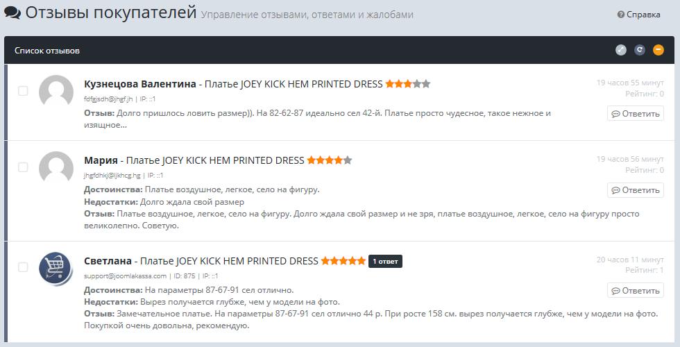 customer_reviews_02