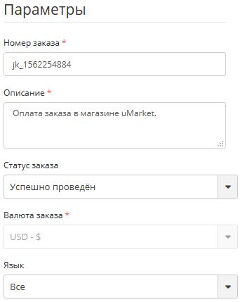 order_data-2