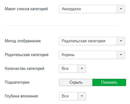 categories_admin
