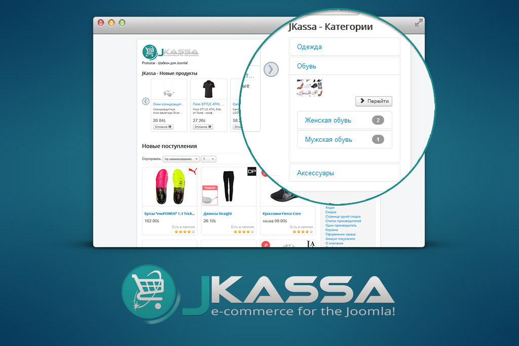JKassa.Categories