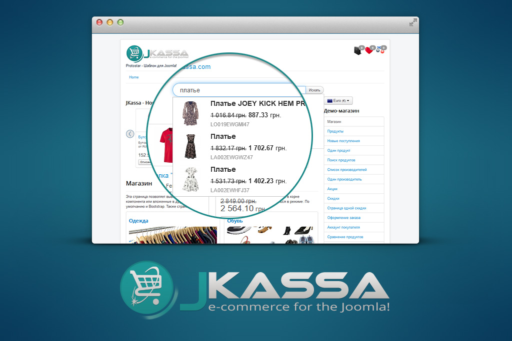 JKassa.Search