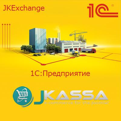 JKExchange - 1C
