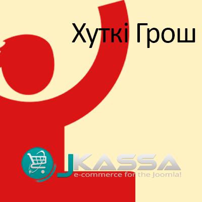 JKPaysystem - HutkiGrosh