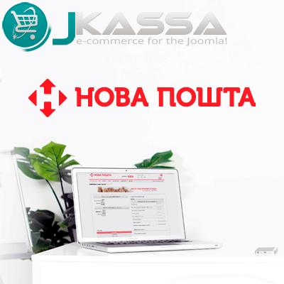JKDelsystem - NovaPoshta
