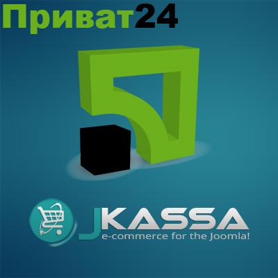 JKPaysystem - Privat24