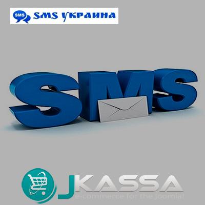 JKSMS - SMS Ukraine