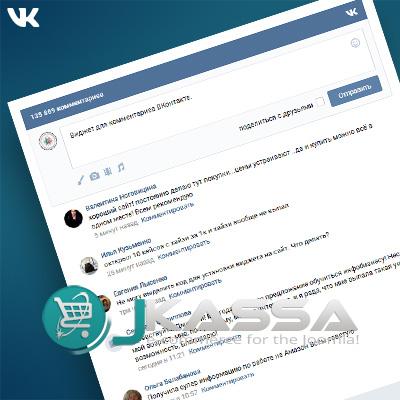 JKComments - VKontakte