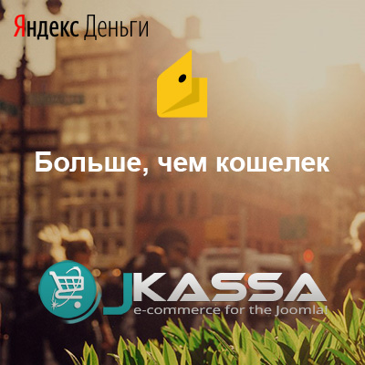 JKPaysystem - Yandex.Money