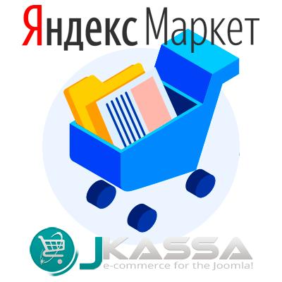 JKExchange - Yandex Market