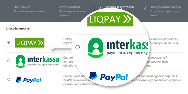 front-order_pay